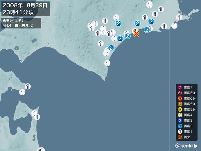 地震情報(2008年08月29日23時41分発生)