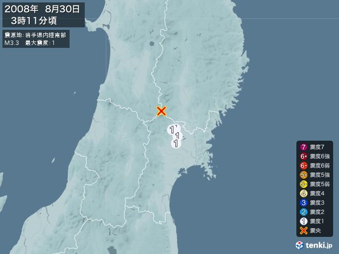 地震情報(2008年08月30日03時11分発生)