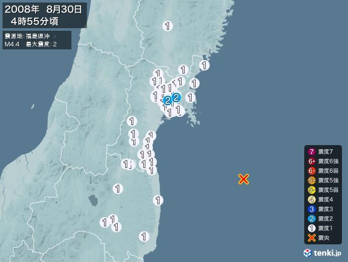 地震情報(2008年08月30日04時55分発生)
