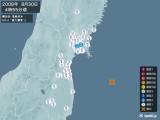 2008年08月30日04時55分頃発生した地震