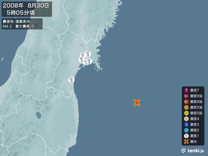 地震情報(2008年08月30日05時05分発生)