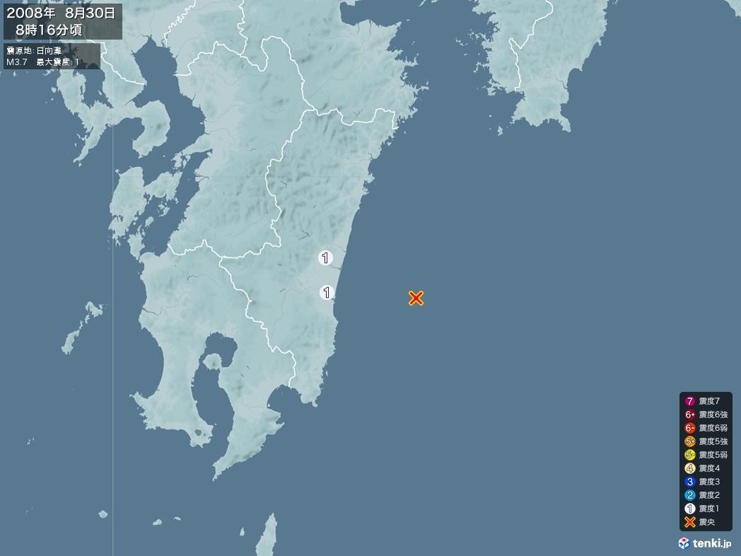 地震情報 2008年08月30日 08時16分頃発生 最大震度:1 震源地:日向灘(拡大画像)