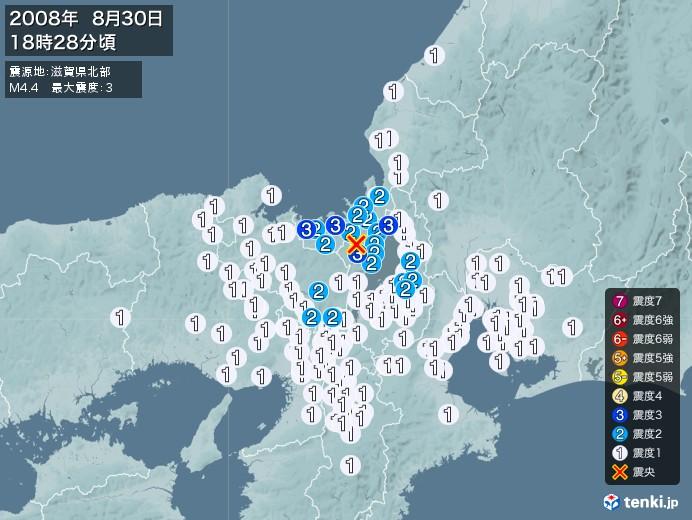 地震情報(2008年08月30日18時28分発生)