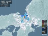 2008年08月30日18時28分頃発生した地震