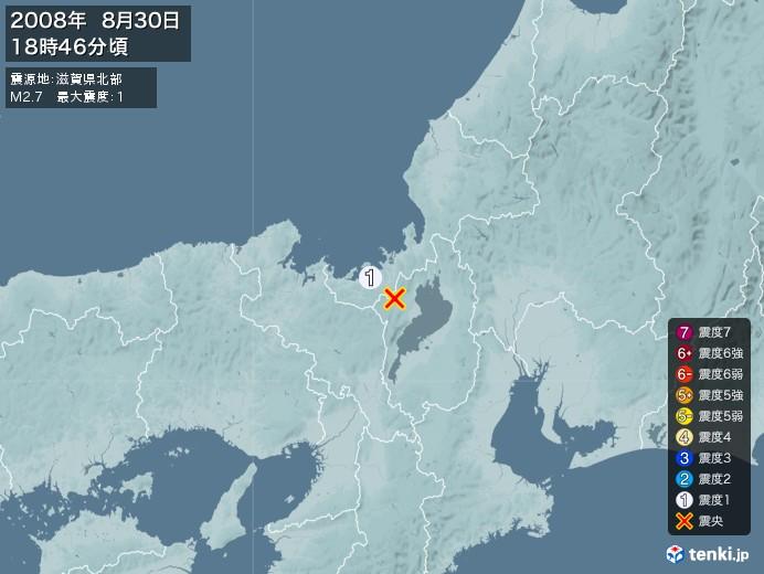 地震情報(2008年08月30日18時46分発生)