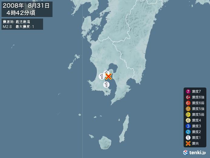 地震情報(2008年08月31日04時42分発生)