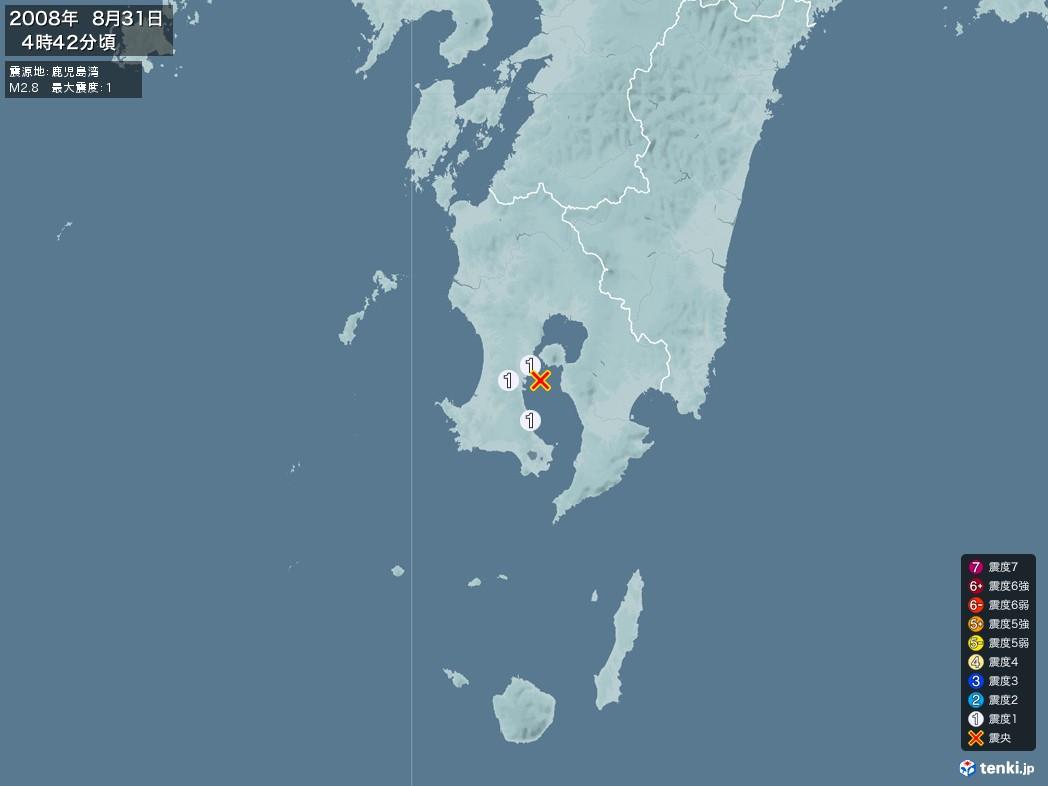 地震情報 2008年08月31日 04時42分頃発生 最大震度:1 震源地:鹿児島湾(拡大画像)