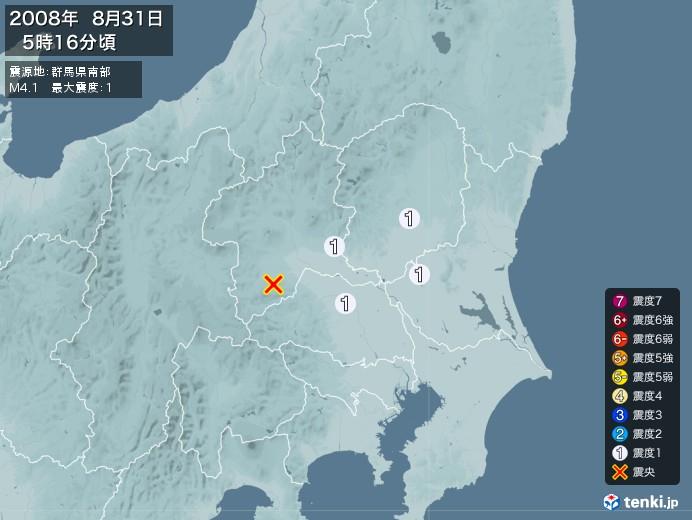 地震情報(2008年08月31日05時16分発生)