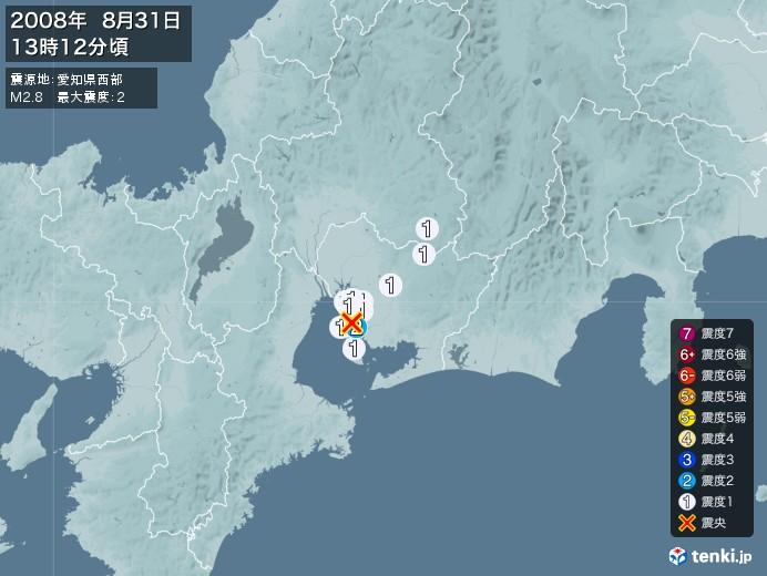 地震情報(2008年08月31日13時12分発生)