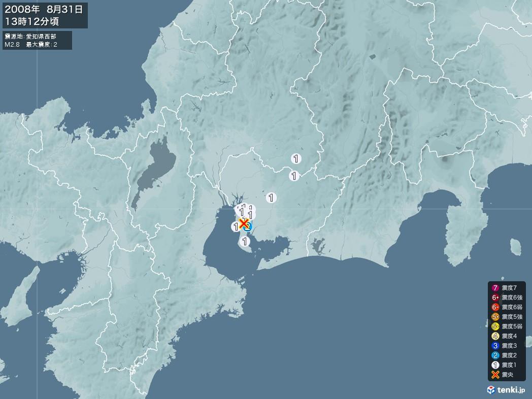 地震情報 2008年08月31日 13時12分頃発生 最大震度:2 震源地:愛知県西部(拡大画像)