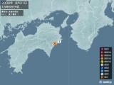 2008年08月31日18時58分頃発生した地震