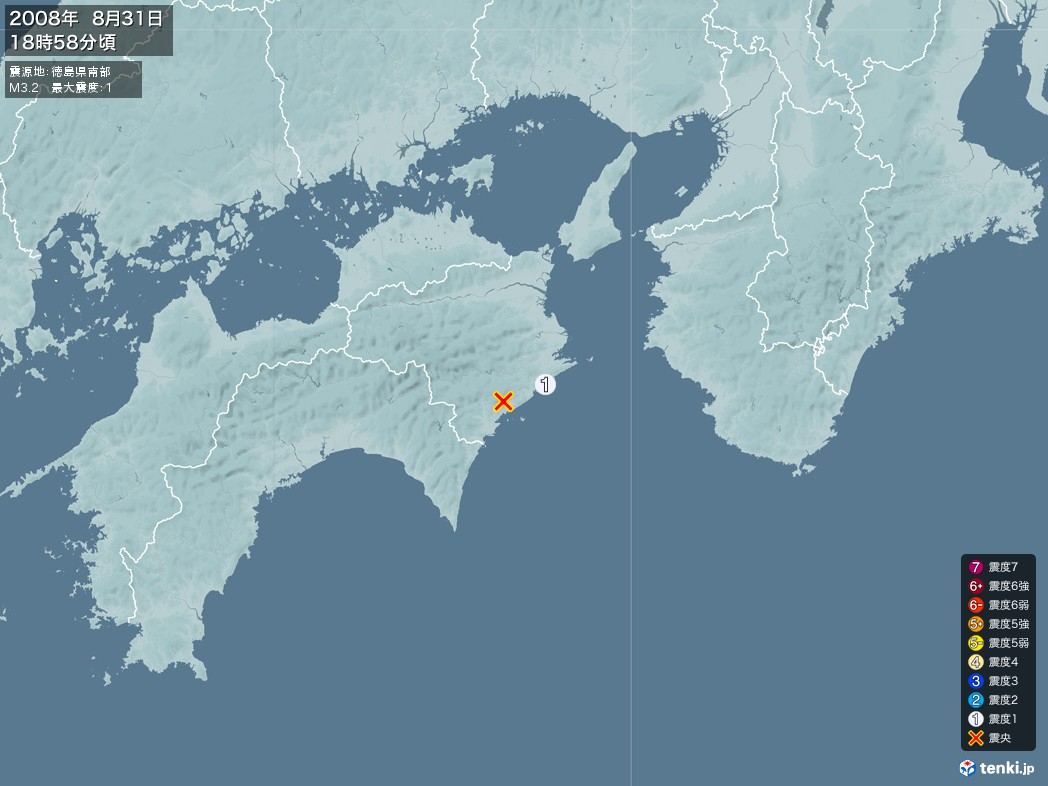 地震情報 2008年08月31日 18時58分頃発生 最大震度:1 震源地:徳島県南部(拡大画像)