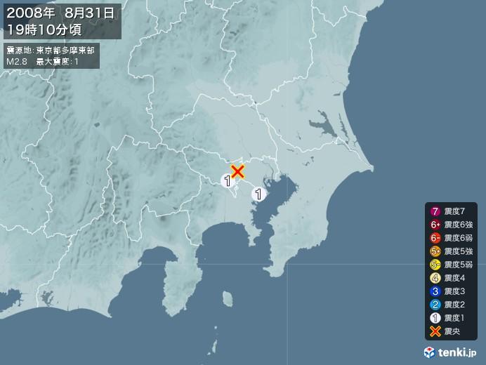 地震情報(2008年08月31日19時10分発生)