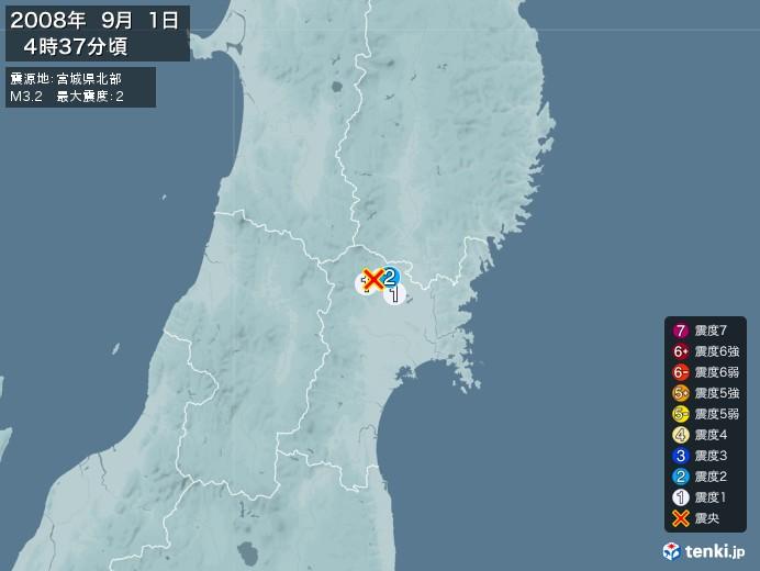 地震情報(2008年09月01日04時37分発生)