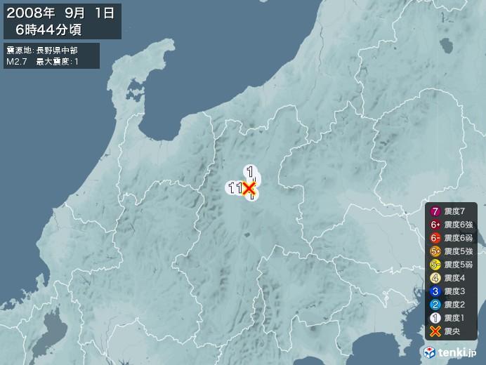 地震情報(2008年09月01日06時44分発生)