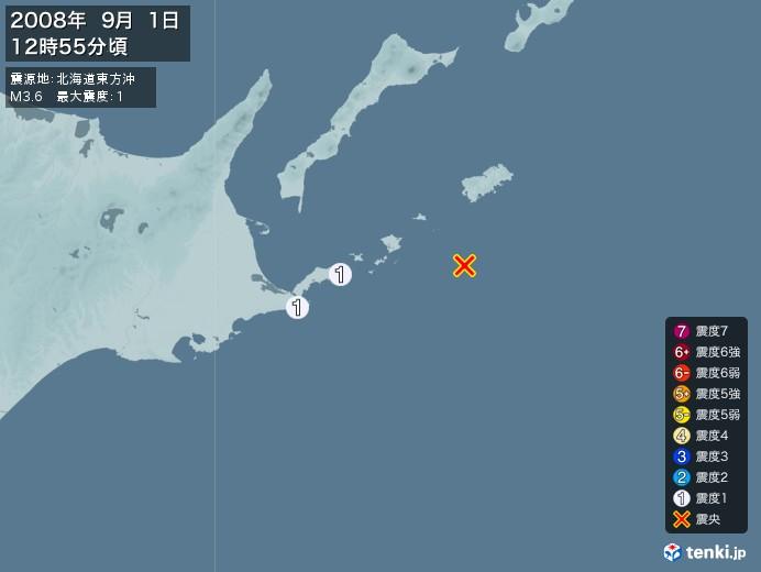 地震情報(2008年09月01日12時55分発生)