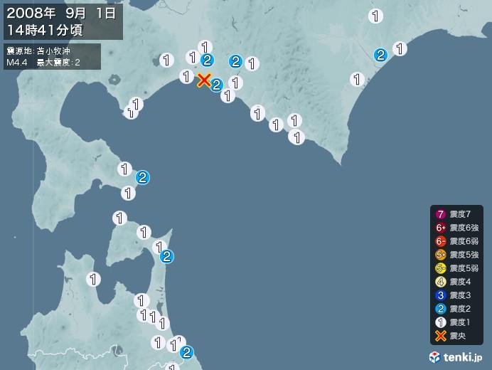 地震情報(2008年09月01日14時41分発生)