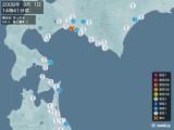 2008年09月01日14時41分頃発生した地震
