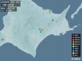 2008年09月02日06時10分頃発生した地震