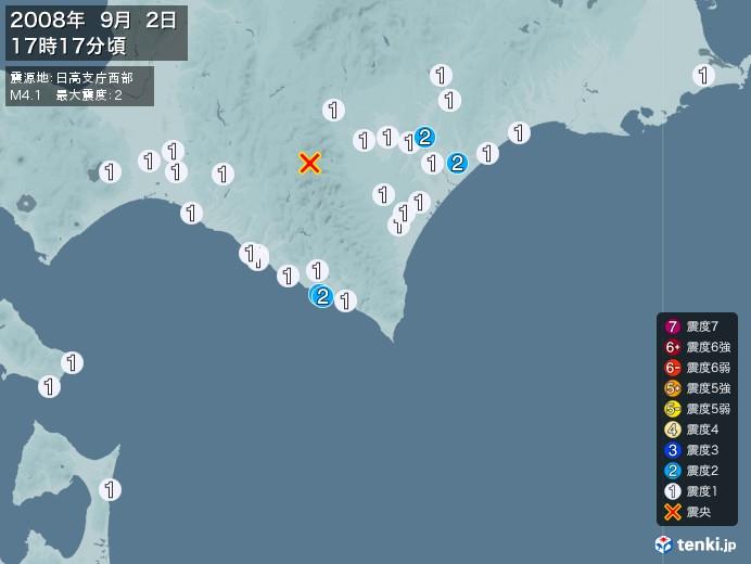 地震情報(2008年09月02日17時17分発生)
