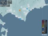 2008年09月02日17時17分頃発生した地震