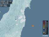 2008年09月04日21時43分頃発生した地震