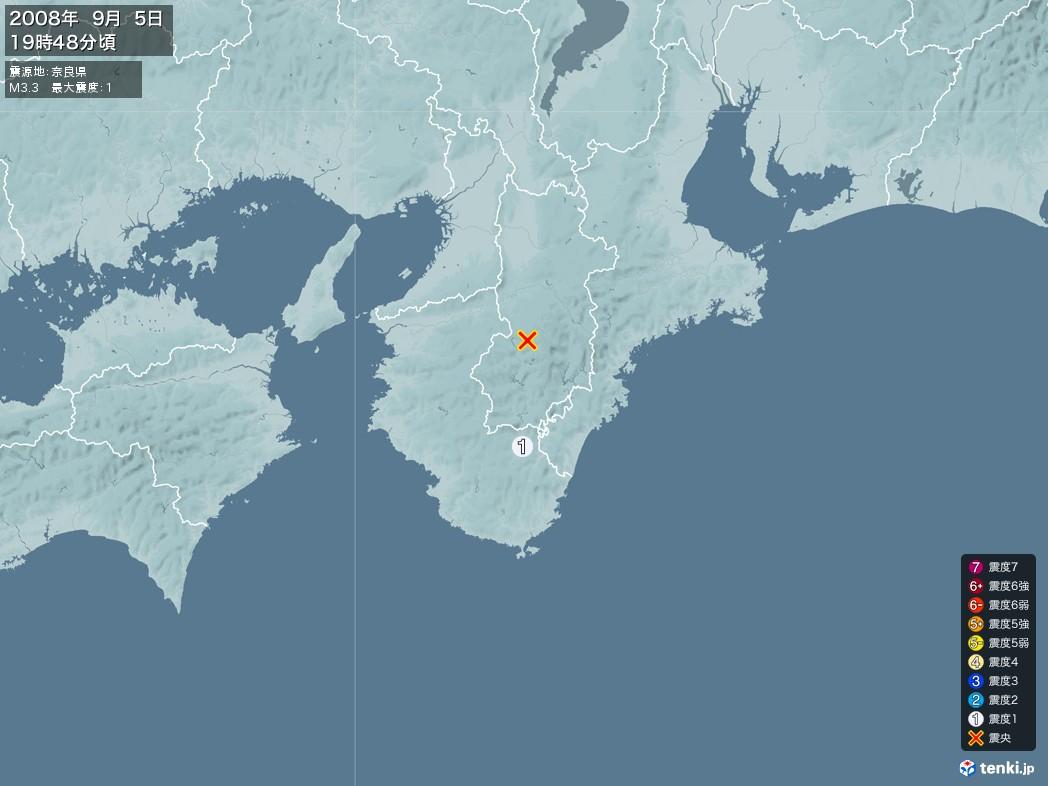 地震情報 2008年09月05日 19時48分頃発生 最大震度:1 震源地:奈良県(拡大画像)