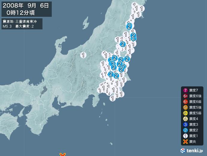 地震情報(2008年09月06日00時12分発生)