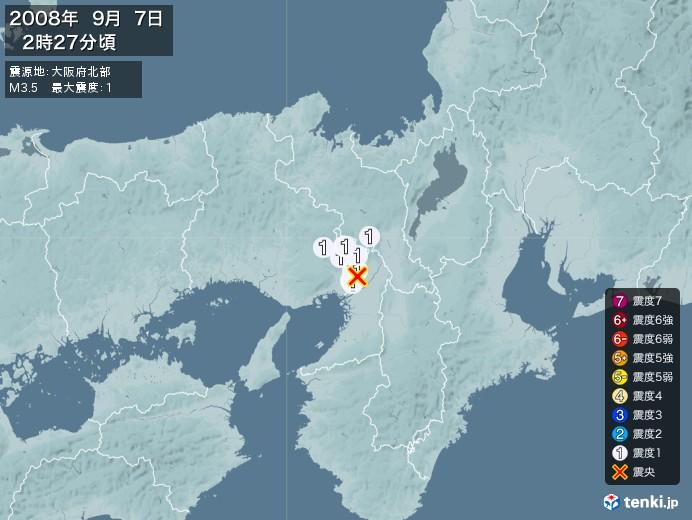 地震情報(2008年09月07日02時27分発生)