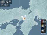 2008年09月07日02時27分頃発生した地震