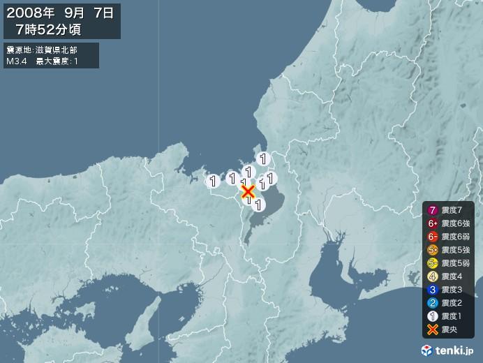 地震情報(2008年09月07日07時52分発生)