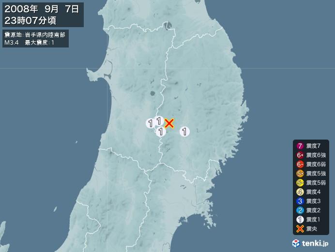 地震情報(2008年09月07日23時07分発生)