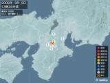 2008年09月09日13時24分頃発生した地震