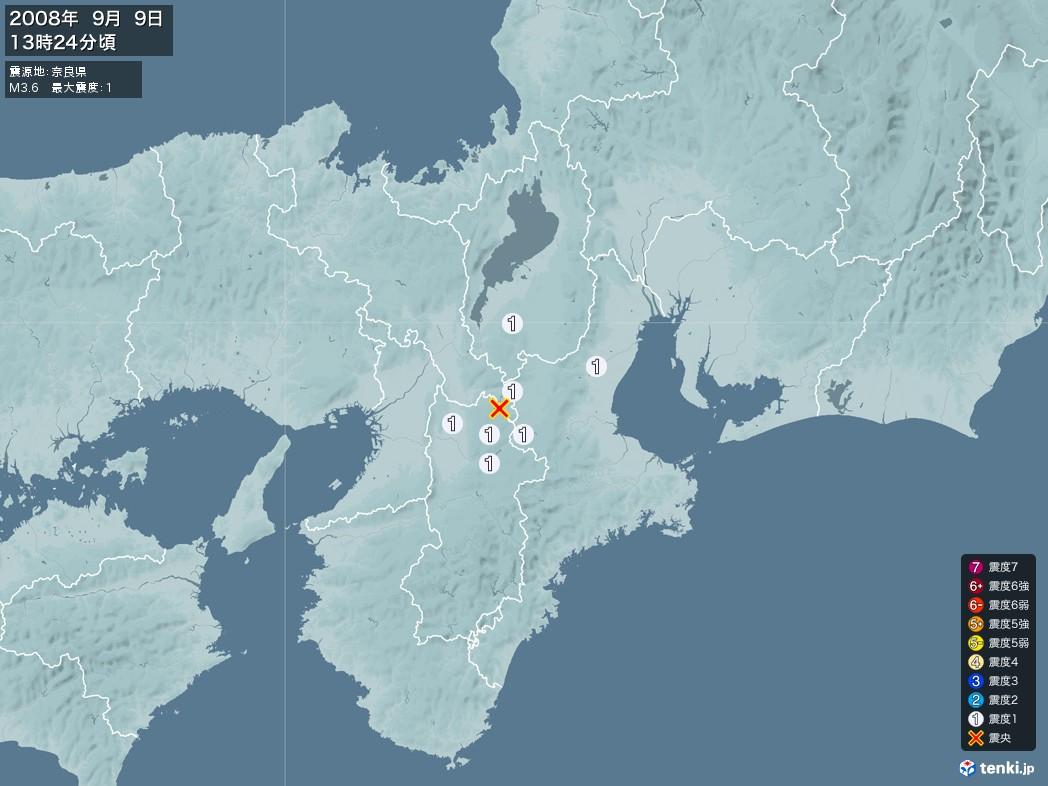 地震情報 2008年09月09日 13時24分頃発生 最大震度:1 震源地:奈良県(拡大画像)
