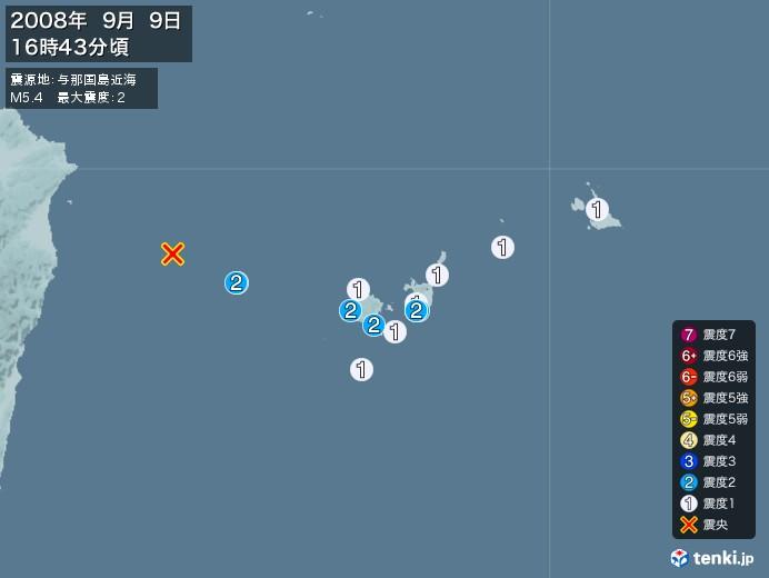 地震情報(2008年09月09日16時43分発生)