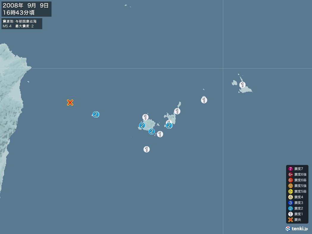 地震情報 2008年09月09日 16時43分頃発生 最大震度:2 震源地:与那国島近海(拡大画像)