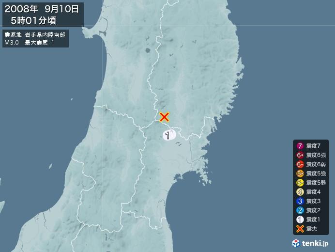 地震情報(2008年09月10日05時01分発生)