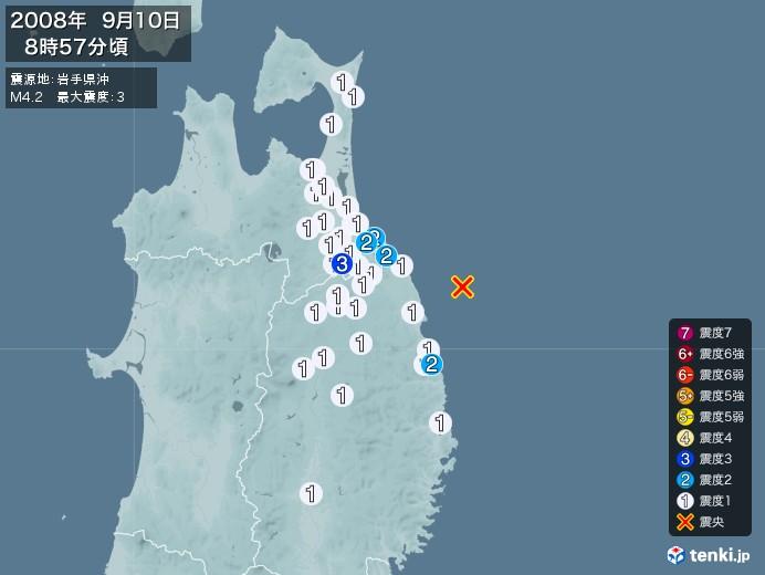 地震情報(2008年09月10日08時57分発生)
