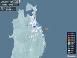 2008年09月10日08時57分頃発生した地震