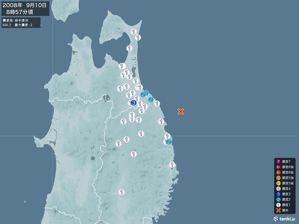 地震情報 2008年09月10日 08時57分頃発生 最大震度:3 震源地:岩手県沖(拡大画像)