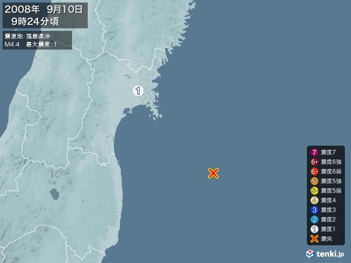 地震情報(2008年09月10日09時24分発生)