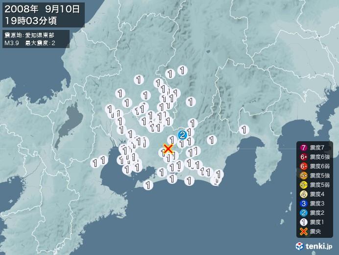 地震情報(2008年09月10日19時03分発生)