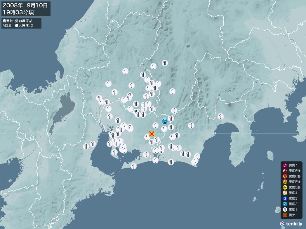地震情報 2008年09月10日 19時03分頃発生 最大震度:2 震源地:愛知県東部(拡大画像)