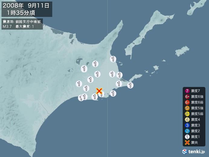 地震情報(2008年09月11日01時35分発生)