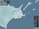 2008年09月11日01時35分頃発生した地震