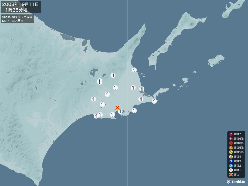 地震情報 2008年09月11日 01時35分頃発生 最大震度:1 震源地:釧路支庁中南部(拡大画像)