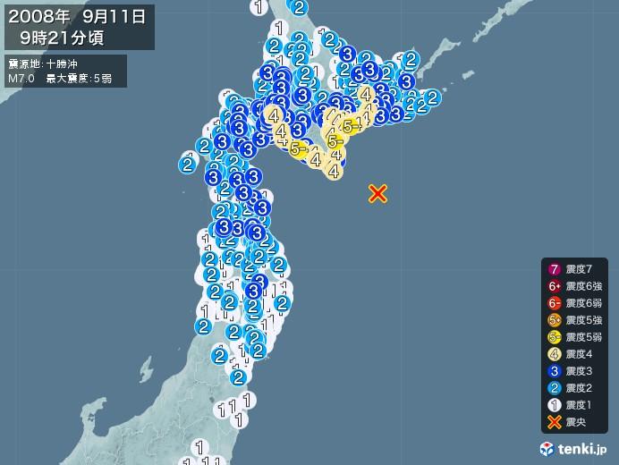 地震情報(2008年09月11日09時21分発生)