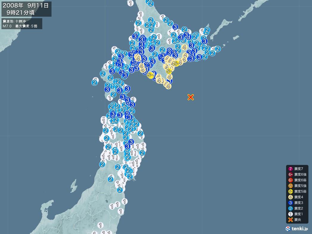 地震情報 2008年09月11日 09時21分頃発生 最大震度:5弱 震源地:十勝沖(拡大画像)