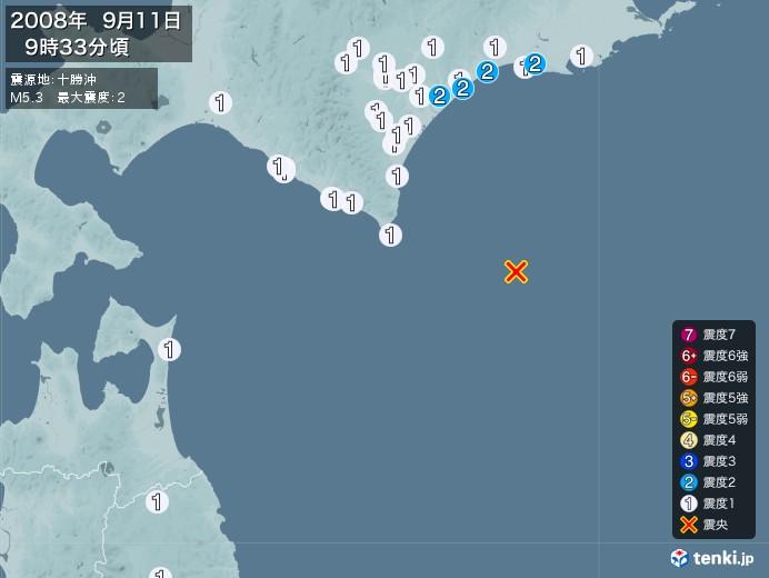 地震情報(2008年09月11日09時33分発生)