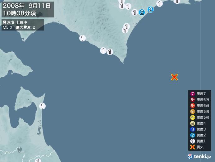 地震情報(2008年09月11日10時08分発生)